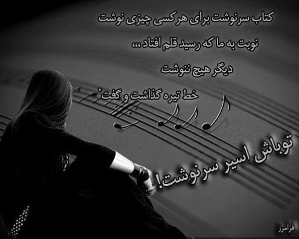 http://gorganmusic22.persiangig.com/600/01.jpg