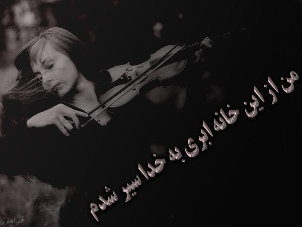 http://gorganmusic22.persiangig.com/600/F17.jpg