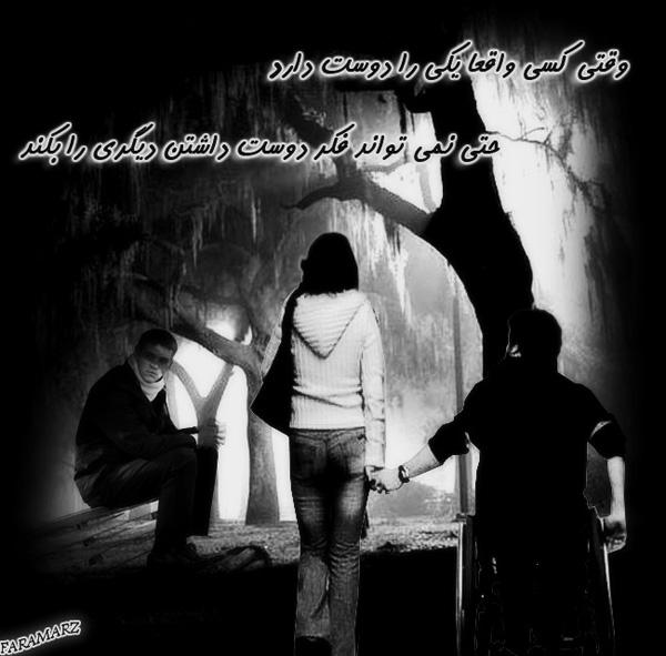 http://gorganmusic22.persiangig.com/600/f5.jpg